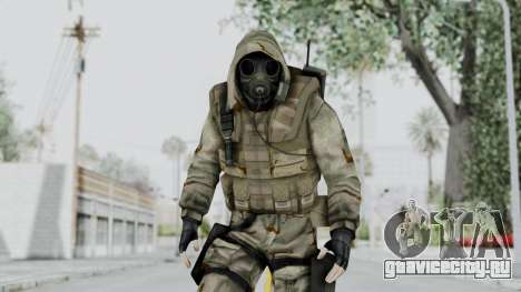Hodeed SAS 8 для GTA San Andreas