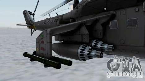 Mi-24V Russian Air Force 39 для GTA San Andreas вид слева