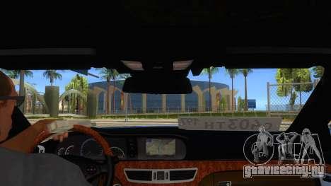 Mercedes-Benz S65 Rus Stance для GTA San Andreas вид изнутри