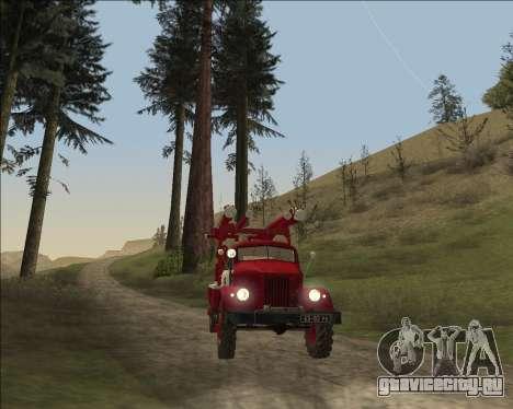 ГАЗ 63 АПГ-14 Пожарный автомобиль для GTA San Andreas вид сзади