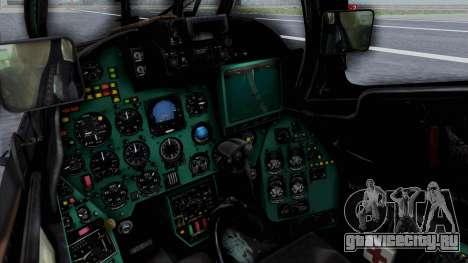 Mi-24V Russian Air Force 39 для GTA San Andreas вид справа