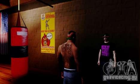 Продавец стероидов в спортзале для GTA San Andreas