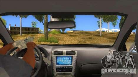 Lexus ISF для GTA San Andreas вид изнутри