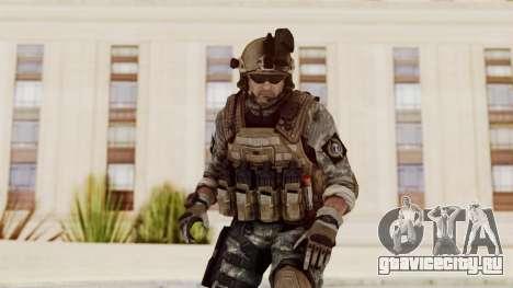 Battery Online Soldier 1 v2 для GTA San Andreas