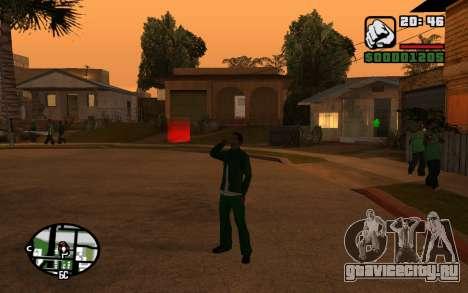 CJ Animation ped для GTA San Andreas шестой скриншот