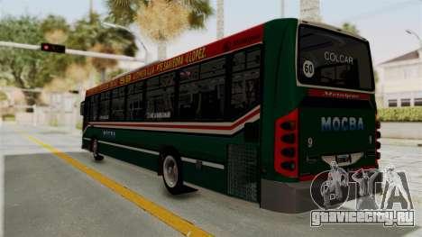 Metalpar Iguazu MB-1718L-SB Linea 59 для GTA San Andreas вид слева