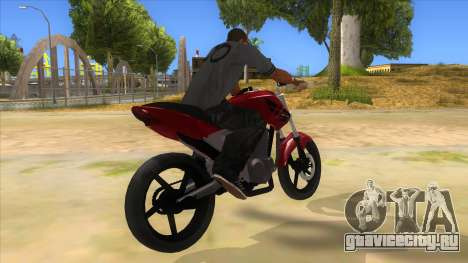 Honda Twister Stunt для GTA San Andreas вид справа