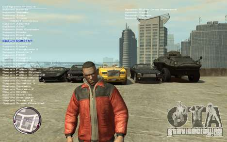 Native Trainer GTA EFLC ENG [STEAM] для GTA 4 третий скриншот