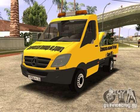 Mersedes-Benz Sprinter Towtruck для GTA San Andreas