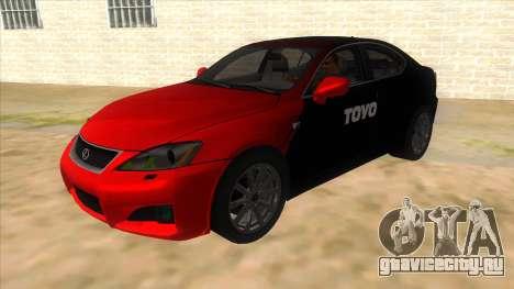 Lexus ISF для GTA San Andreas вид сбоку