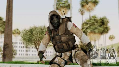 Hodeed SAS 10 для GTA San Andreas
