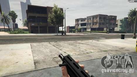 TAR-21 для GTA 5 пятый скриншот