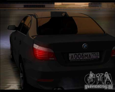 BMW 530xd stock для GTA San Andreas вид сзади слева
