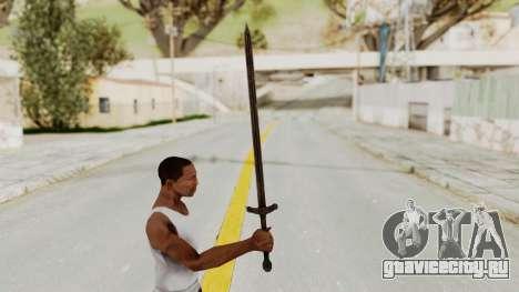 Skyrim Iron Sword для GTA San Andreas третий скриншот