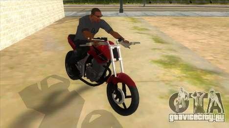 Honda Twister Stunt для GTA San Andreas вид сзади