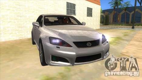 Lexus ISF для GTA San Andreas вид сзади