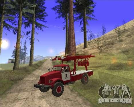 ГАЗ 63 АПГ-14 Пожарный автомобиль для GTA San Andreas