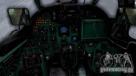 Mi-24V United Nations 032 для GTA San Andreas вид сзади