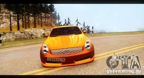 Infiniti G35 для GTA San Andreas вид сзади