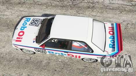 BMW M3 (E30) 1991 v1.3 для GTA 5 вид сзади