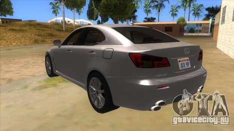 Lexus ISF для GTA San Andreas вид сзади слева