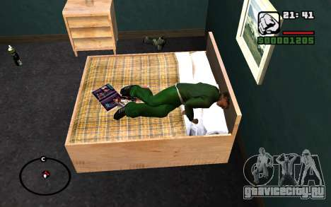 CJ Animation ped для GTA San Andreas восьмой скриншот