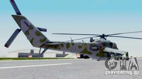 Mi-24V Soviet Air Force 14 для GTA San Andreas вид слева