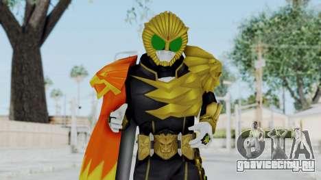 Kamen Rider Beast Falco для GTA San Andreas