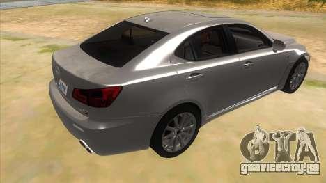 Lexus ISF для GTA San Andreas вид справа