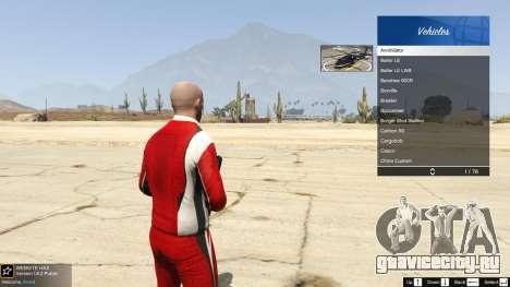 Автомастерская Бенни в одиночном режиме для GTA 5 пятый скриншот
