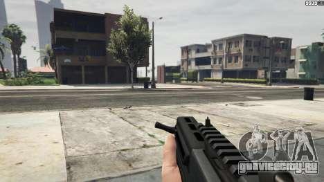 TAR-21 для GTA 5 шестой скриншот