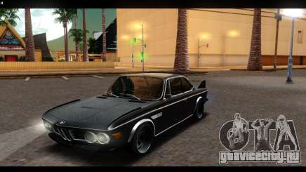 BMW 3.0 CSL для GTA San Andreas