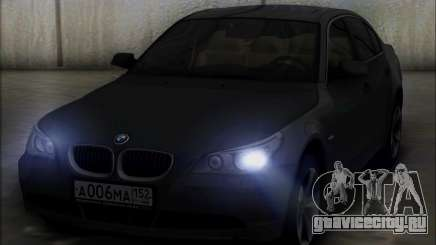 BMW 530xd stock для GTA San Andreas