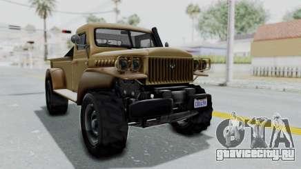 GTA 5 Bravado Duneloader Cleaner для GTA San Andreas