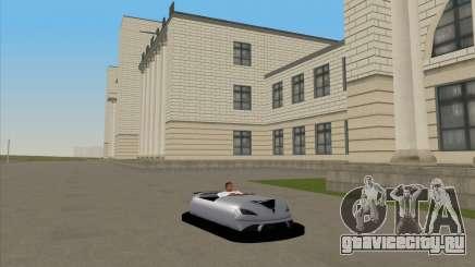 Автомобиль для автодрома для GTA San Andreas