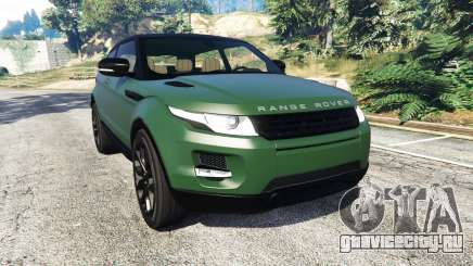 Range Rover Evoque v2.0 для GTA 5