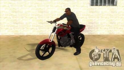 Honda Twister Stunt для GTA San Andreas