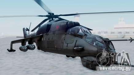 Mi-24V Russian Air Force 39 для GTA San Andreas