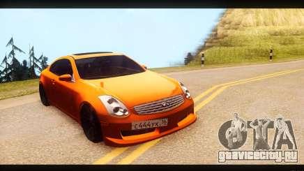 Infiniti G35 для GTA San Andreas