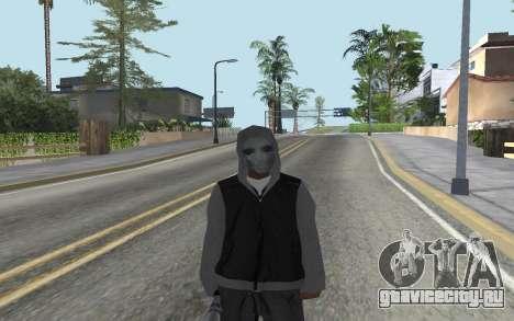 Новый бомж для GTA San Andreas