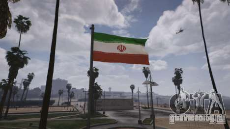 Iranian Flag для GTA 5