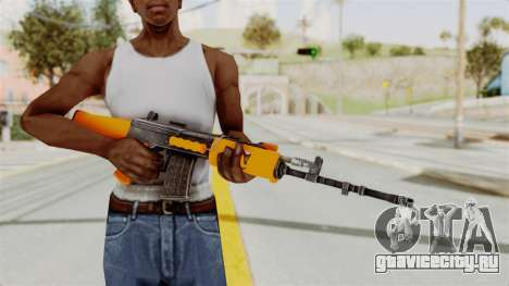 IOFB INSAS Plastic Orange Skin для GTA San Andreas третий скриншот