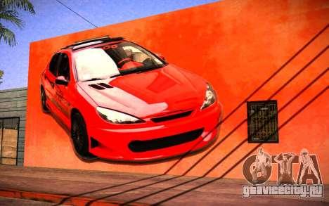 Peugeot 206 Wall Grafiti для GTA San Andreas