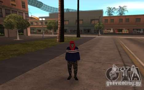 Новый бомж v3 для GTA San Andreas