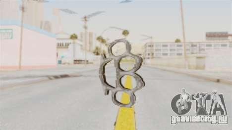 Metal Slug Weapon 5 для GTA San Andreas