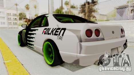 Nissan Skyline R33 Drift Monster Energy Falken для GTA San Andreas вид слева