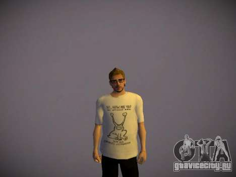 How are you T-Shirt для GTA San Andreas