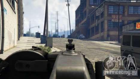 MG-42 для GTA 5 пятый скриншот