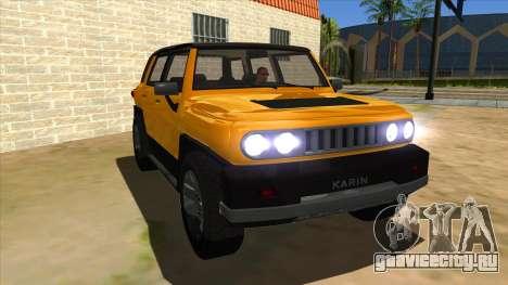 Karin Beejay XL для GTA San Andreas вид сзади
