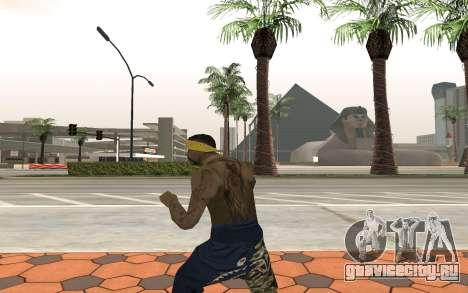 Los Santos Vagos Gang Member для GTA San Andreas третий скриншот